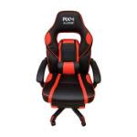 Alantik Poltrona da Gaming RX4 Rossa/Nera - RX4RED - Sedia Gaming